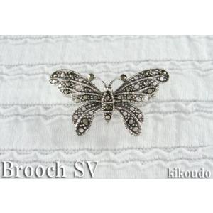 シルバー925 ブローチ アンティーク仕上げ へマタイト 蝶|jewelselect