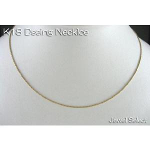 K18 イエローゴールド ベネチアン Vカット ネックレス 45cm 幅0.7mm|jewelselect