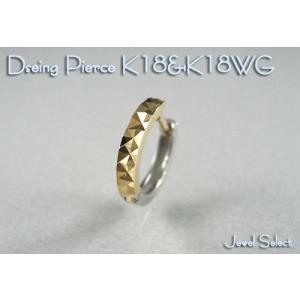 K18 イエローゴールド K18WG ホワイトゴールド フープピアス リバーシブル ミラーカット片耳用|jewelselect