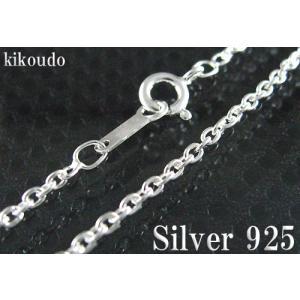 シルバー925 ブレスレット アズキチェーン 18cm|jewelselect