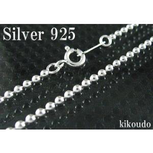 シルバー925 ブレスレット ボールチェーン 太 18cm|jewelselect