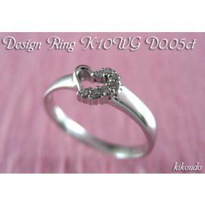 K10WG ホワイトゴールド ダイヤモンド リング メレハート D0.05ct 指輪|jewelselect