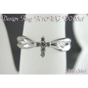 K10WG ホワイトゴールド ダイヤモンド リング メレクロス D0.08ct 指輪|jewelselect