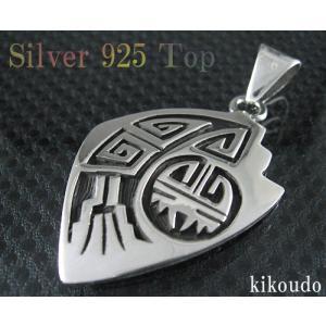 シルバー925 ペンダントトップ|jewelselect