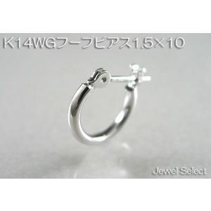 K14WG ホワイトゴールド 1.5×10 フープピアス片耳用|jewelselect