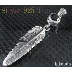 シルバー925 ペンダント トップ フェザー|jewelselect