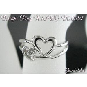 K10WG ホワイトゴールド ダイヤモンド リング メレハート D0.02ct 指輪|jewelselect