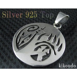 シルバー925 ペンダントトップ ベア|jewelselect