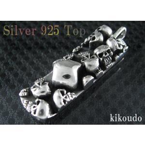 シルバー925 ペンダントトップ スカル|jewelselect
