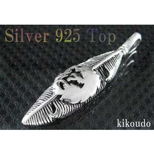 シルバー925 ペンダントトップ フェザー|jewelselect
