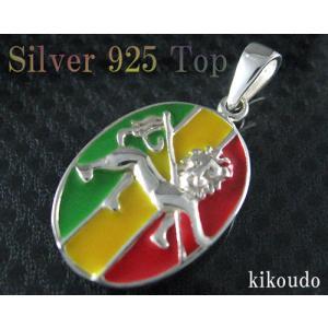 シルバー925 ペンダントトップ ライオン|jewelselect