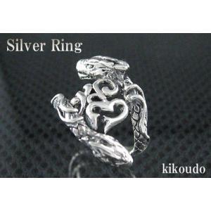 シルバー925 リング ドラゴン2 指輪|jewelselect