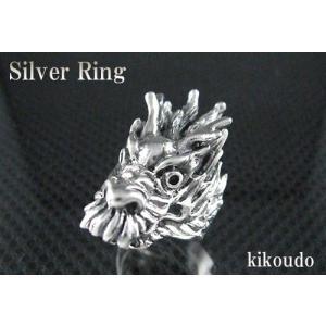 シルバー925 リング ドラゴン3 指輪|jewelselect
