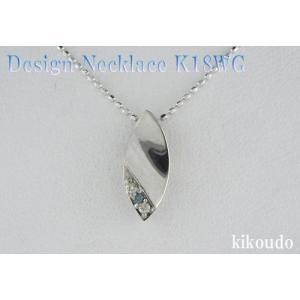 K18WG ホワイトゴールド プチネックレス ブルーダイヤモンド D0.03ct|jewelselect