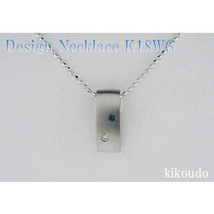 K18WG ホワイトゴールド プチネックレス ブルーダイヤ D0.02ct|jewelselect