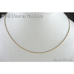 K18 イエローゴールド ベネチアン Vカット ネックレス フリーチェーン 45cm 0.9mm|jewelselect