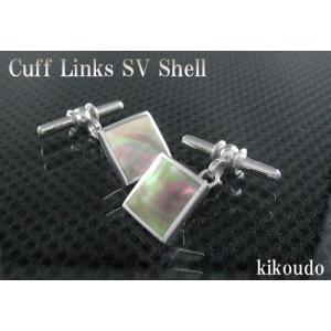 シルバー925 カフリンクス チェーンタイプ 黒蝶貝 CLC-2BL カフスボタン|jewelselect