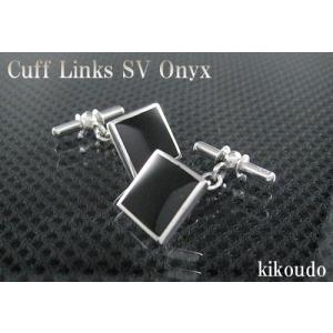 シルバー925 カフリンクス チェーンタイプ オニキス CLC-2B カフスボタン|jewelselect
