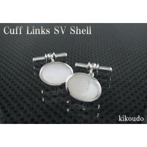 シルバー925 カフリンクス チェーンタイプ 白蝶貝 CLC-3W カフスボタン|jewelselect