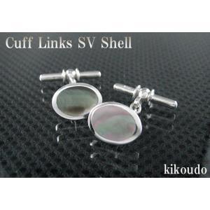 シルバー925 カフリンクス チェーンタイプ 黒蝶貝 CLC-3BL カフスボタン|jewelselect