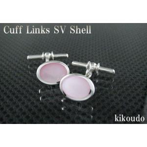 シルバー925 カフリンクス チェーンタイプ ピンク貝 CLC-3P カフスボタン|jewelselect