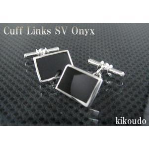 シルバー925 カフリンクス チェーンタイプ オニキス CLC-4B カフスボタン|jewelselect