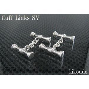 シルバー925 カフリンクス チェーンタイプ CLC-5 カフスボタン|jewelselect