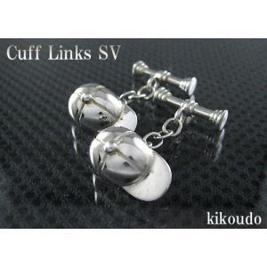 シルバー925 カフリンクス チェーンタイプ キャップ CLS-3 カフスボタン|jewelselect