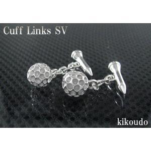 シルバー925 カフリンクス チェーンタイプ ゴルフボール CLS-2 カフスボタン|jewelselect