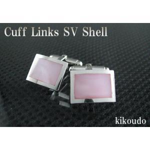 シルバー925 カフリンクス ピンク貝 CLM-2P カフスボタン|jewelselect