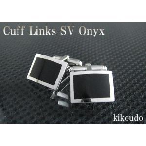 シルバー925 カフリンクス オニキス CLM-2B カフスボタン|jewelselect