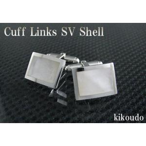 シルバー925 カフリンクス 白蝶貝 CLM-2W カフスボタン|jewelselect