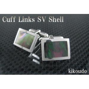 シルバー925 カフリンクス 黒蝶貝 CLM-2BL カフスボタン|jewelselect