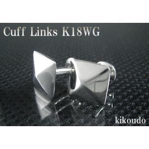 K18WG ホワイトゴールド 金無垢 Gold Collection カフリンクス カフスボタン W-14|jewelselect