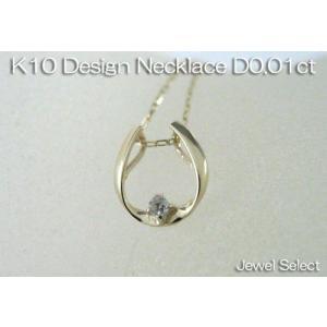 SALE K10 イエローゴールド ダイヤモンド 馬蹄ネックレス D0.01ct|jewelselect