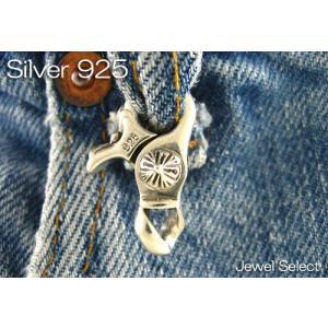 シルバー925 キーチェーン マウント|jewelselect