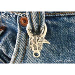 シルバー925 キーチェーン|jewelselect
