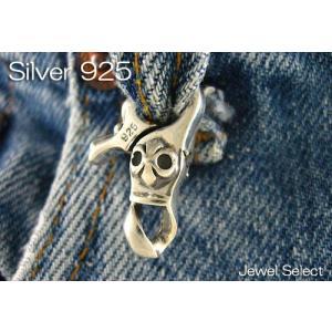 シルバー925 キーチェーン ユリの紋章ミニ|jewelselect