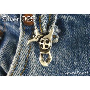 シルバー925 キーチェーン クロスミニ|jewelselect