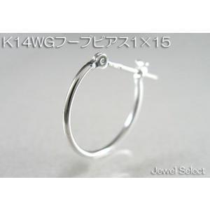 K14WG ホワイトゴールド 1×15 フープピアス片耳用|jewelselect