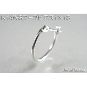 K14WG ホワイトゴールド 1×13 フープピアス片耳用|jewelselect