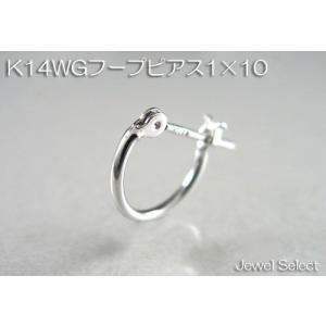 K14WG ホワイトゴールド 1×10 フープピアス片耳用|jewelselect