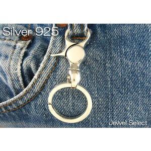 シルバー925 キーチェーン キーリング付き|jewelselect