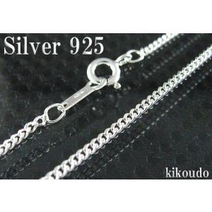 シルバー925 ブレスレット 2面カット喜平チェーン 18cm|jewelselect