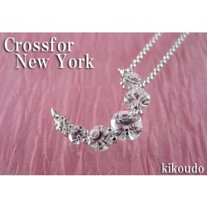 クロスフォーニューヨーク シルバー925 ネックレス NPN-160|jewelselect