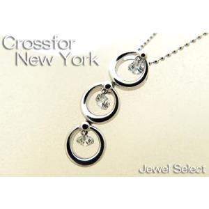 クロスフォーニューヨーク シルバー925 ネックレス NPN-230|jewelselect