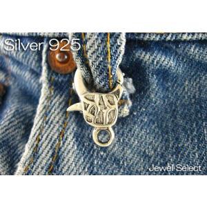 シルバー925 キーチェーン ミニ|jewelselect
