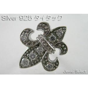 シルバー925 タイタックCZ ユリの紋章|jewelselect