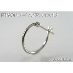 PT900 プラチナ 1×13 フープピアス片耳用 |jewelselect