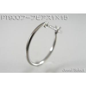 PT900 プラチナ 1×15 フープピアス片耳用|jewelselect